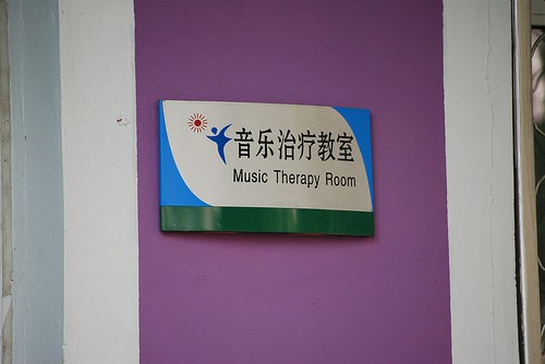 Music_Therapy_Room-Kaiserstein_flickr